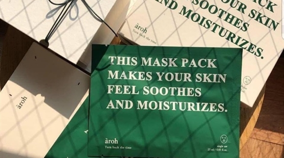 REVIEW MẶT NẠ MÁT LẠNH AROH THIS MASK PACK MAKES YOUR SKIN