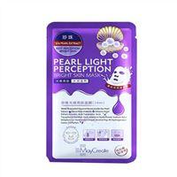 Mặt nạ dưỡng trắng da Pearl Light Perception Bright Skin Mask 28ml
