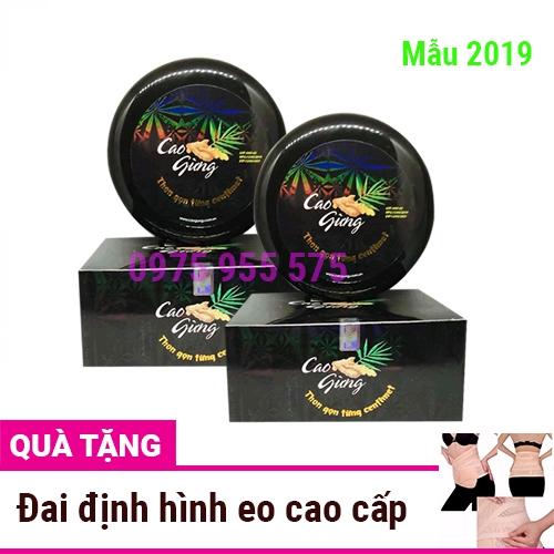Combo 2 Hộp Cao gừng tan mỡ Thiên Nhiên Việt 200g- Tặng đai nịt bụng