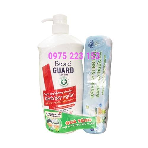 Sữa tắm sạch sâu kháng khuẩn Biore 800g