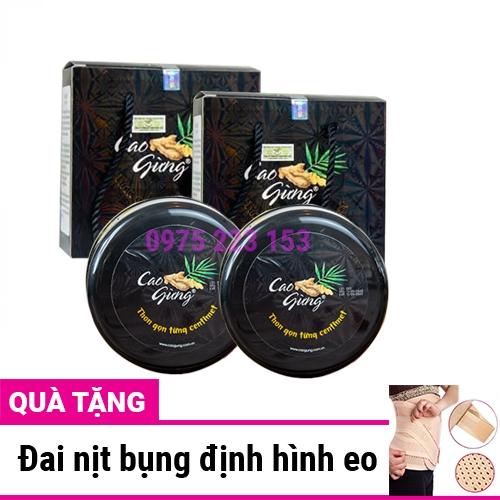 Combo 2 Hộp Cao gừng tan mỡ Thiên Nhiên Việt 250g - Tặng Đai nịt bụng