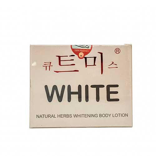 Kem Dưỡng trắng da toàn thân White Body All Skin The Silky Smooth SPF35/PA+++ 250ml