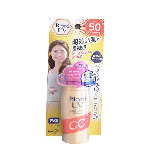Sữa chống nắng Biore lót nền trang điểm che khuyết điểm và đều màu da SPF50+/PA+++ 30ml