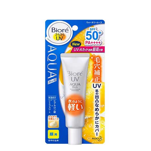 Kem chống nắng dưỡng ẩm và lót trang điểm Biore UV Aqua Rich SPF50+ PA++++ 33g