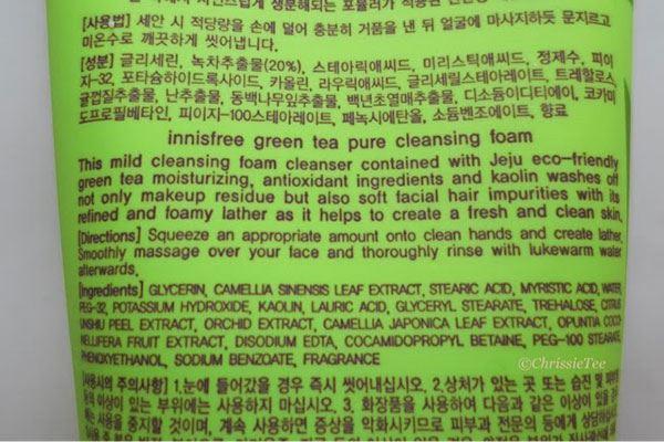 Thành phần củaSữa rửa mặt trà xanh Innisfree Green Tea Cleansing Foam