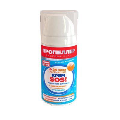 Kem đặc trị mụn SOS chống mụn trứng cá với Tsintsidonom ,mụn bọc và mụn cám